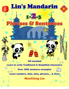 A-2-Textbook-cover_page1