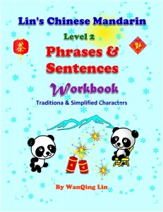 2-Workbook-Tradit & Simplified_page1