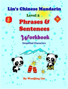2-Workbook-Simplified_page1