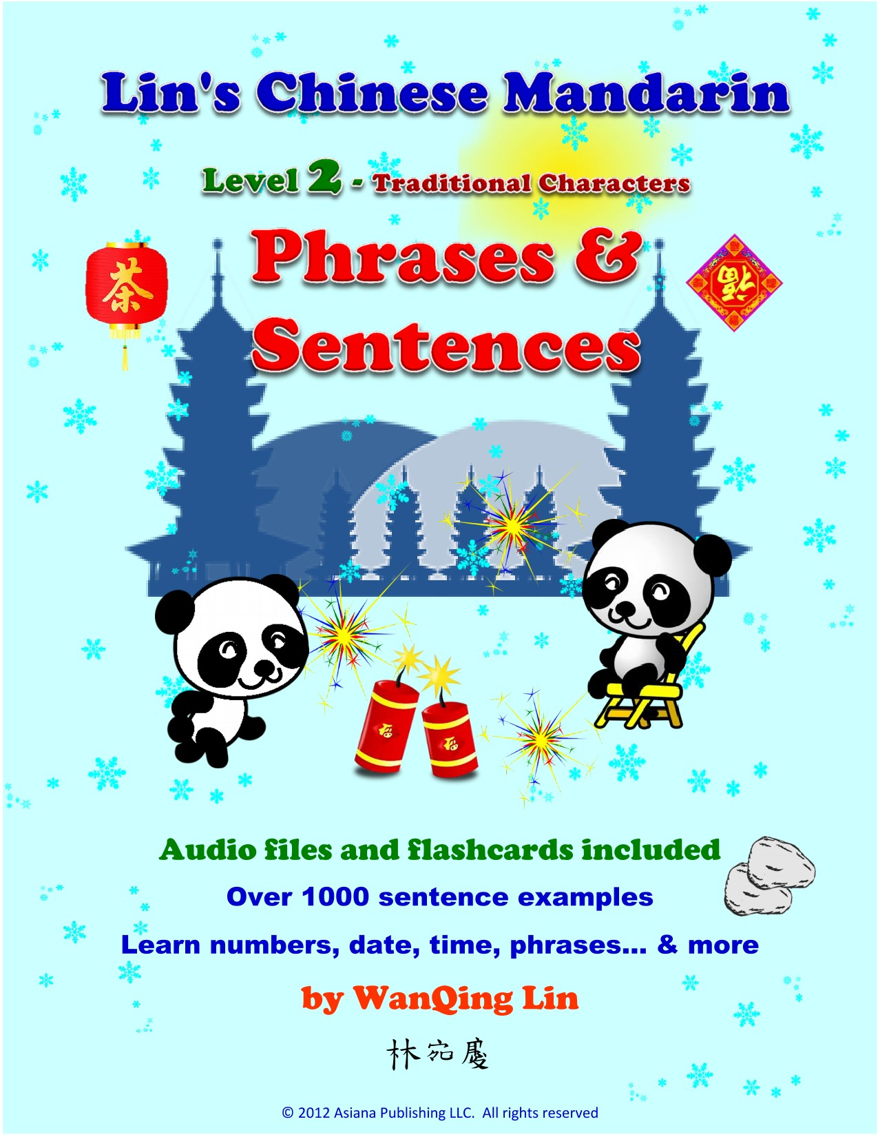 Character Design Ebook Download : Level phrases sentences traditional characters